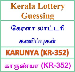 Kerala lottery guessing of Karunya KR-352, Karunya kr-352 lottery prediction, top winning numbers of karunya lottery KR352, karunya lottery result today, kerala lottery result live, kerala lottery bumper result, kerala lottery result yesterday, kerala lottery result today, kerala lottery result today, kerala lottery results today, today kerala lottery result, karunya lottery results, kerala lottery result today karunya, karunya lottery result, kerala lottery result karunya today, kerala lottery karunya today result, karunya kerala lottery result, today karunya lottery result, today kerala lottery result karunya, kerala lottery results today karunya, karunya lottery today, today lottery result karunya, www.keralalotteries.info KR-352, live-karunya-lottery-result-today, kerala-lottery-results, keralagovernment, result, kerala lottery gov.in, picture, image, images, pics, pictures kerala lottery, kerala online lottery results, kerala lottery draw, kerala lottery results, kerala state lottery today, kerala lottare, karunya lottery today result, karunya lottery results today, kerala lottery result, lottery today, kerala lottery today lottery draw result, kerala lottery online purchase karunya lottery, kerala lottery karunya online buy, buy kerala lottery online karunya official, ABC winning numbers, Karunya ABC, 30-06-2018 ABC winning numbers, Best four winning numbers, KR352 Karunya six digit winning numbers, kerala lottery result karunya, karunya lottery result today, karunya lottery KR 352, kl result, yesterday lottery results, lotteries results, keralalotteries, kerala lottery, keralalotteryresult, kerala lottery result, kerala lottery result live, kerala lottery today,
