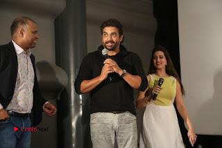 Kashmora Movie Audio Launch Pictures  0242.JPG