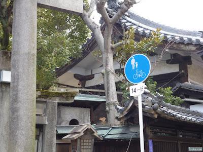 海老江八坂神社ゑびす社裏