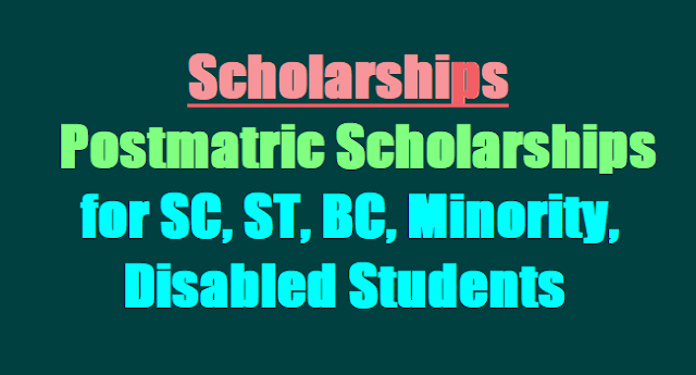 Post Matric Scholarships for AP TS SC,ST,BC,Minority,Disabled Students 2017-2018