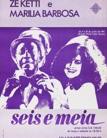 Diário da Música ♪♫: Marília Barbosa