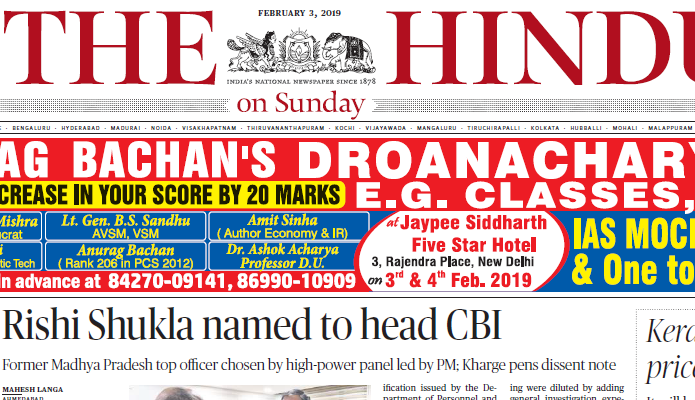 The Hindu ePaper Download 3rd February 2019