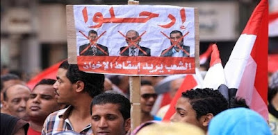 ثورة ٣٠ يونيو