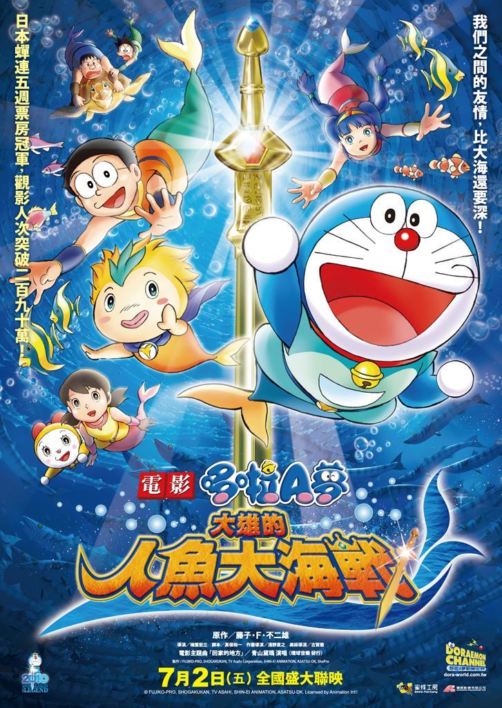 Doraemon: Nobita Và Cuộc Đại Thủy Chiến Ở Xứ Sở Người Cá Vietsub
