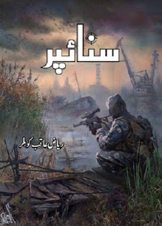 Sniper Novel Episode 15 By Riaz Aqib Kohlar