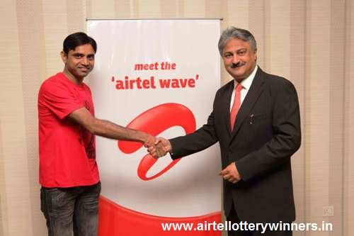 airtel 25 lakh lottery