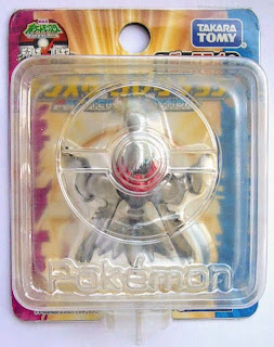 Darkrai figure clear version Tomy Monster Collection 2007 movie promo