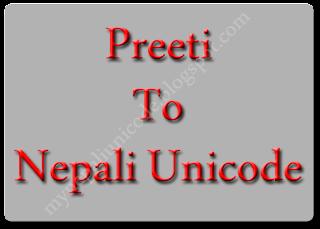 Preeti To Unicode Converter - Nepali Font Converter