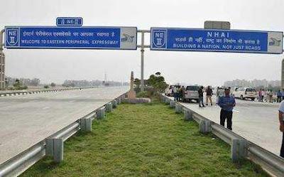NHAI Plans To Raise Rs 10,000 Cr