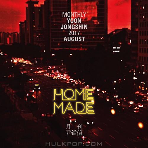 Yoon Jong Shin – Monthly Project 2017 August Yoon Jong Shin – Single