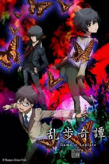 detail dan nonton trailer anime Ranpo Kitan: Game of Laplace (2015)