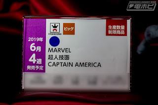 Capitán América de Marvel