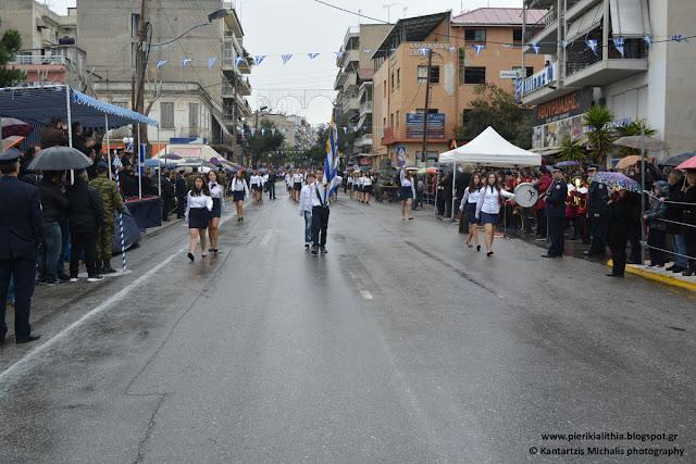 Η παρέλαση των Γυμνασίων της Κατερίνης. (ΦΩΤΟ)