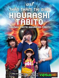 Thần Thám Thị Giác Higurashi Tabito