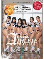 (Re-upload) BBAN-065 レズビアンアスリート~グ