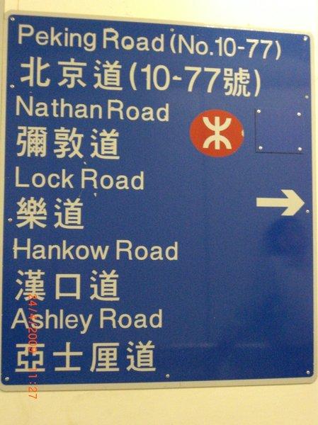 hankow road hongkong to ashley road