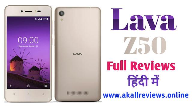 Lava Z50 Full Specification In Hindi