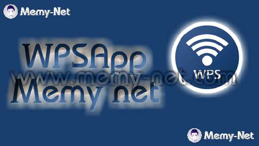 تحميل اقوي تطبيق لاختراق شبكات الواي فاي عبر WPS