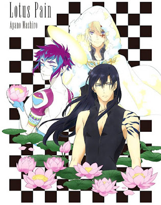 Lotus Pain by Mashiro Ayano