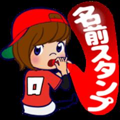 HIROSHIMA girl who has Lo. in the name