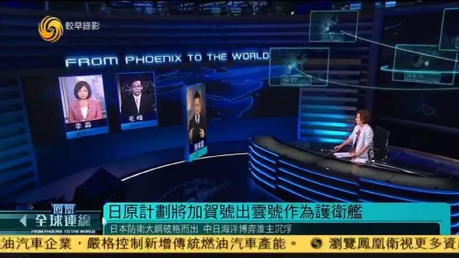 Frekuensi siaran Phoenix TV di satelit Palapa D Terbaru