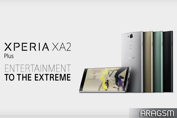 Sony, sony xa2, xa2 plus, sony xa2 plus, sony x, sony phone, sony smartphone, sony 2019