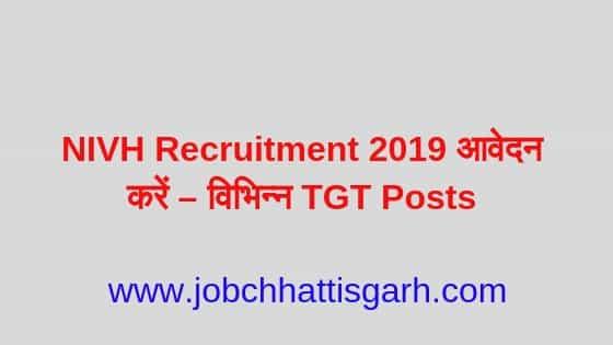 NIVH Recruitment 2019