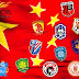 PES 2017 PS4 Option File Chinese Super League, MLS, Brasileirao 2017 by nicoultras