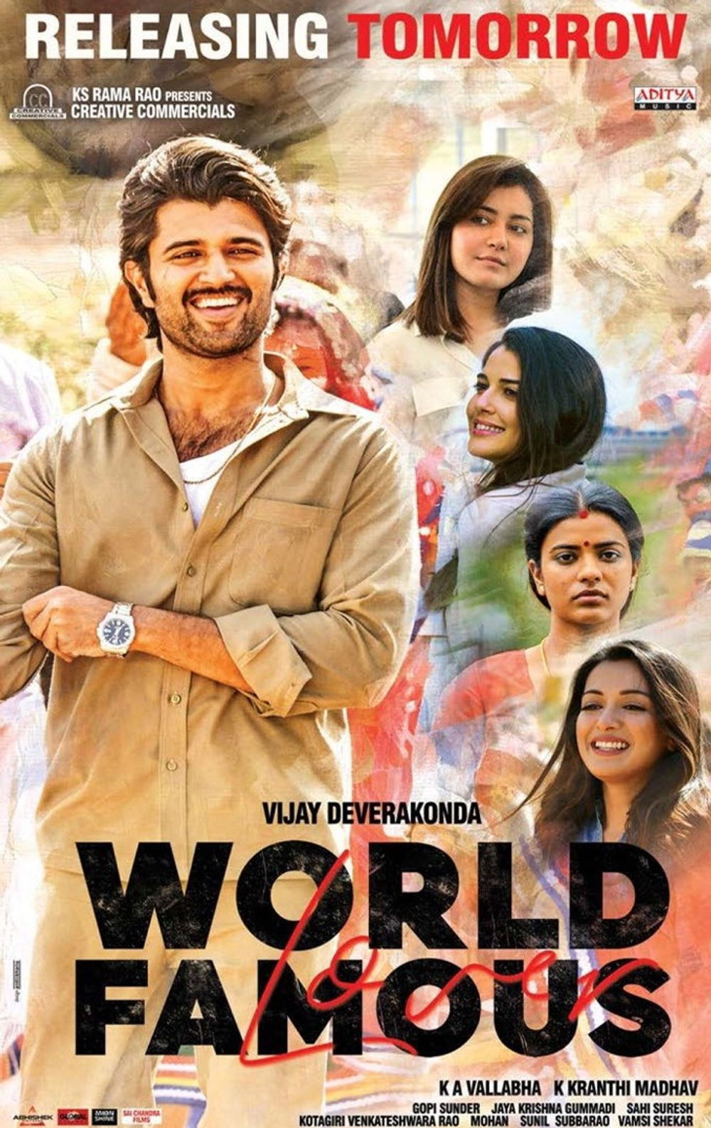 World Famous Lover (2020) Telugu PreDVDRip Download