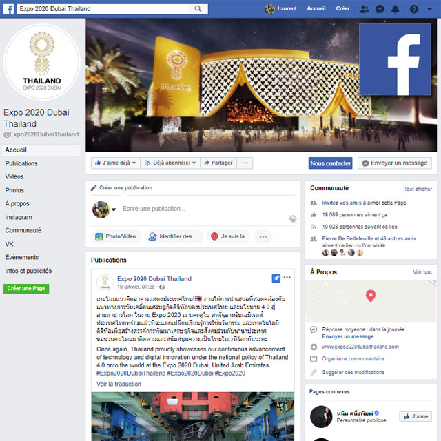 Thailand pavilion at Expo 2020 Dubai - UAE - Facebook Page