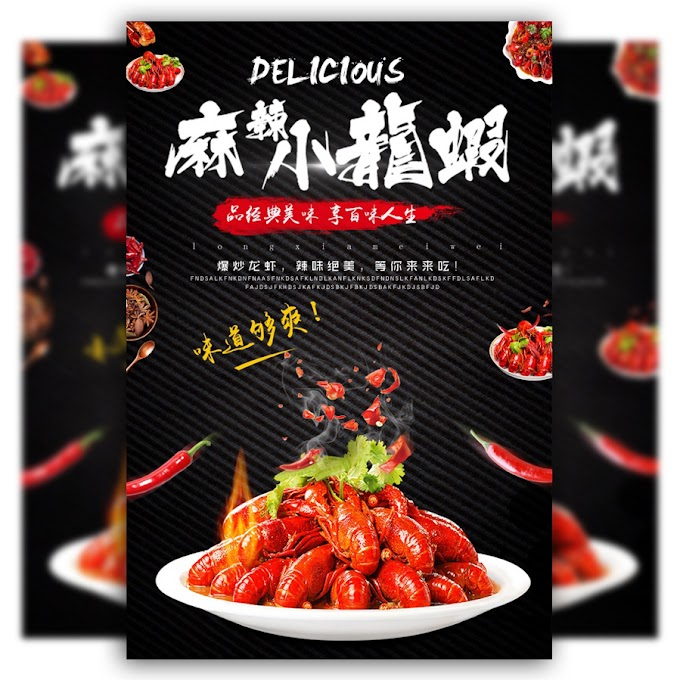 Spicy Crayfish PSD Food Poster