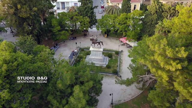 Διαμορφώνεται η τελική πρόταση για το Πάρκο Κολοκοτρώνη στο Ναύπλιο