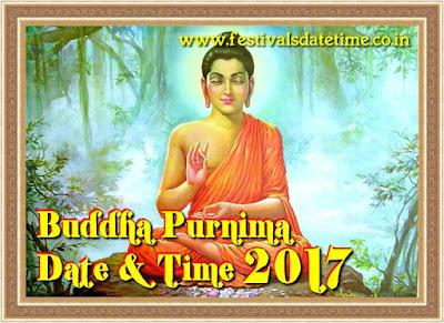 2017 Buddha Purnima Festival Date & Time in India - बुद्ध पूर्णिमा 2017 तिथि और समय - বুদ্ধ পূর্ণিমা 2017 তারিখ এবং সময়