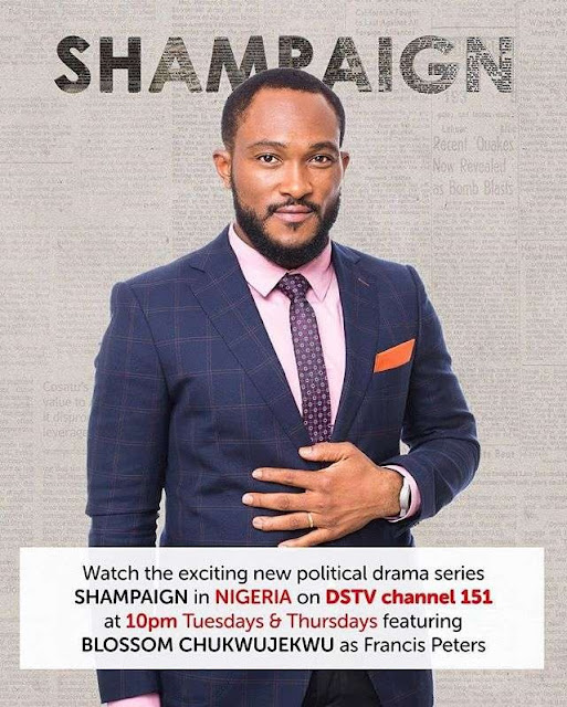 """Shampaign"" Series featuring Blossom Chukwujekwu, Joselyn Dumas, John Dumelo debuts on Africa Magic"