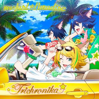 Munasawagi Just☆Paradise by Trichronika (CV: Mamoru Miyano),Kai (CV: Ryota Ohsaka),Riku (CV: Ayumu Murase))