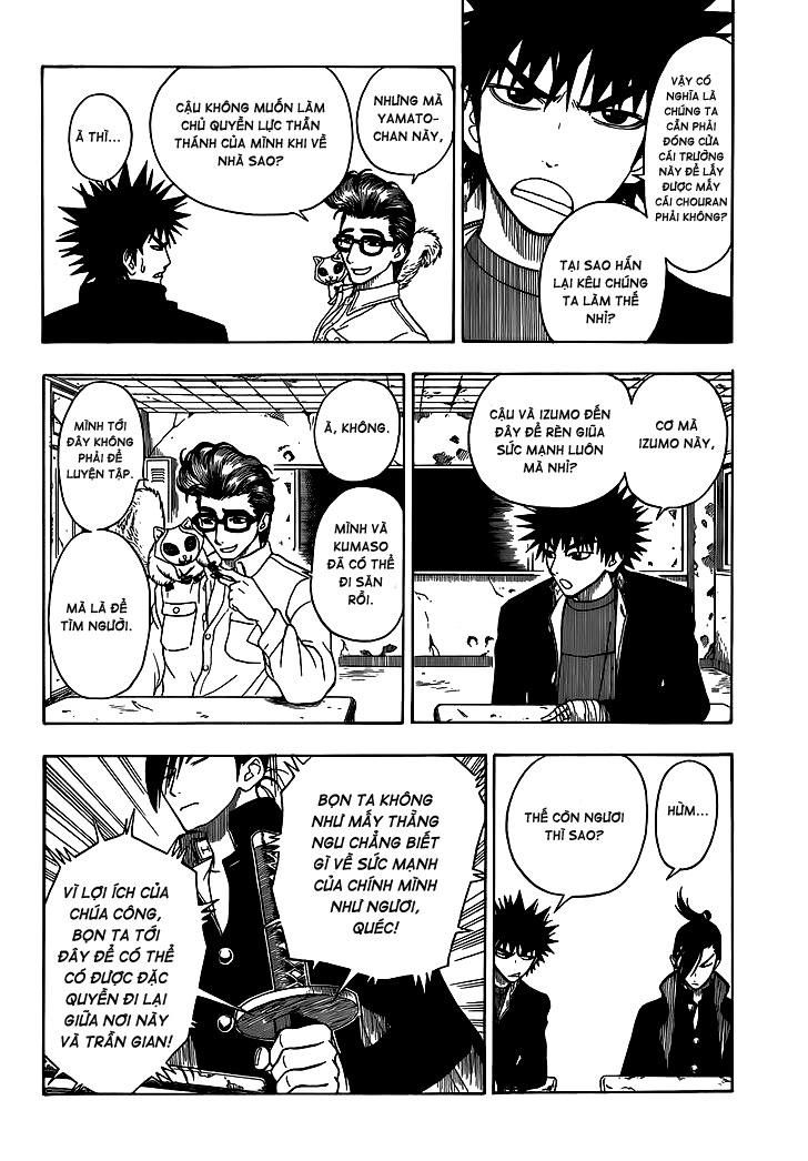 Takamagahara chap 11 trang 17