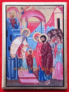 1077-1078-1079-www.articons.gr  εικόνες αγίων χειροποίητες εργαστήριο προσφορές πώληση χονδρική λιανική art icons eikones agion
