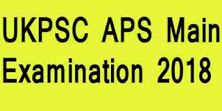 ukpsc main exam