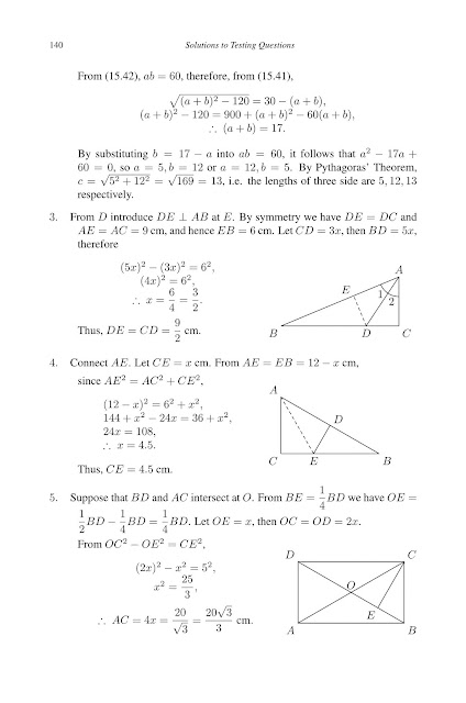 เรียนคณิตศาสตร์ที่บ้าน ย่านสุขุมวิท สีลม พระราม2 รังสิต บางแค ปิ่นเกล้า