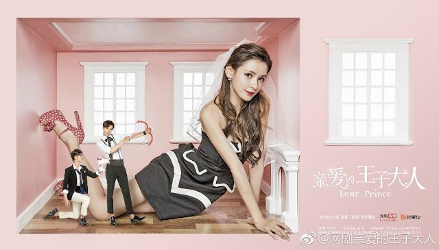 Dear Prince Chinese webdrama Zhang Yuxi