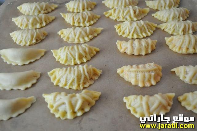 حلوة الهلال باللوز من حلويات العيد