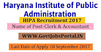 Haryana Institute of Public Administration Recruitment 2017- Clerk, Accountant