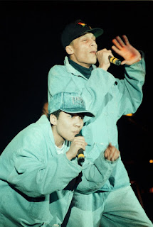 Technotronic Mc Eric and Ya Kid K