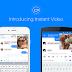 فيسبوك تضيف ميزة جديدة لتطبيقها للدردشة مسنجر(المحترف المصرى)