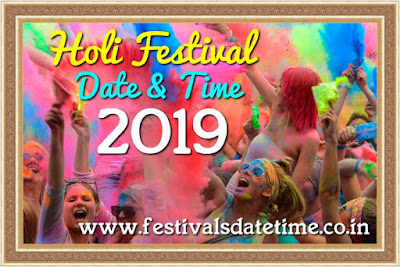 Holi Festival 2019 Date and Time in India, Dol Purnima 2019 Bengali Festival Date & Time