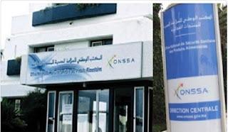 عاجل .. الـ ONSSA يعلن عن حملة توظيف 202 منصب في جميع الدرجات