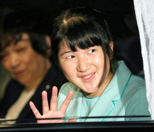 Princess Aiko, one and only daughter of Crown Prince Naruhito and Crown Princess Masako turned 16.