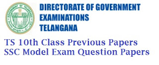 TS 10th Class Previous Question Papers