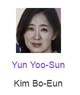 Yun Yoo-Sun berperan sebagai Kim Bo-Eun