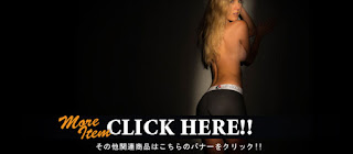 http://search.rakuten.co.jp/search/inshop-mall/ETHIKA/-/sid.268884-st.A